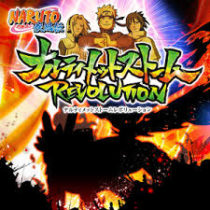 Naruto Shippuden Ultimate Ninja Storm Revolution PC Version