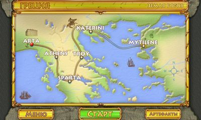 atlantis quest game free download